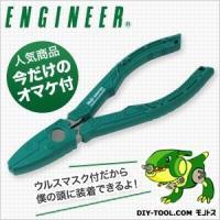 エンジニア ネジザウルスGT ウルスマスクセットいわずと知れたエンジニアの人気商品!潰れたネジを簡単...