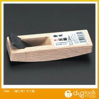 ●材質…台:カシ、 刃:特殊ハガネ刃物鋼 ●台サイズ…120×35×20mm ●木材の大きな曲面用に...