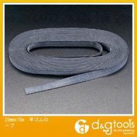 ●材質…タイヤチューブ ●厚み…約2mm ●サイズ…約20(W)mm×約15(L)m