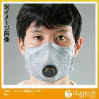 ●排気弁付き ●有機溶剤・ ガス臭を軽減します。 ●排気弁により長時間連続装着が可能 ●首・ 後頭部...