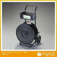 ●工具トレー付 ●ドラムサイズ…φ500mm ●自動梱包機用 ●適合…ロール芯:内径200mm・幅2...