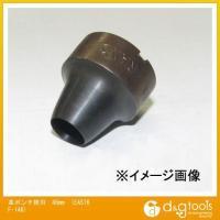 ●EA576F-30、-50、-50A用替刃 ●サイズ…46mm (メーカー) 株式会社エスコ (ブ...