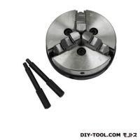 SK11 スクロールチャック[木工旋盤YH-200用] 100mm   SK11木工旋盤用オプション...