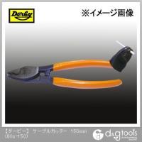 銅芯ケーブル切断用プロ工具。ペンチ・ニッパーではできないIV線やVA線の切り口をつぶさずキレイに切断...