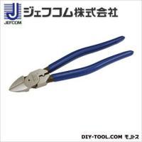 DENSAN 電工プロニッパ(圧着付強力タイプ) (JSC-220) 切断能力・軟鉄線 φ4.0まで...