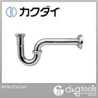●排水金具ユニットと組合わせてください。カクダイ株式会社(KAKUDAI MFG. CO., LTD...