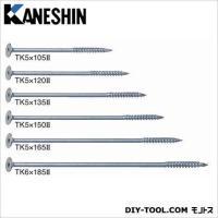 カネシン タルキックII TK5×165II ●(財)日本住宅・ 木材技術センターにおいて耐力確認試...