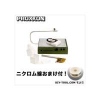 プロクソン 卓上スチロールカッター (27180-D)プロクソン 卓上式 発泡スチロールカッター (...
