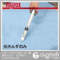 !ご注意ください!【マイゾックス】取扱商品には、既存メーカーと同等品を扱っている場合がございます。 ...