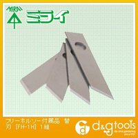 適用:石膏ボード用(4枚入)刃厚:1mm (メーカー) 未来工業株式会社
