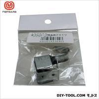 平ゴム用金具 20ミリ幅用 フック・ カシメセット カシメで輪が作れます 商品の分類:パーツ