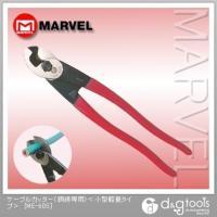 ●銅線ケーブル専用カッターです。●軽く、片手で作業ができ、ケーブルの切断面を変形させず、きれいに切れ...