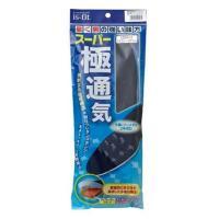 is-fit スーパー極通気インソール ブラック 男性用L M120-8248