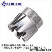 日東工器 ミニブローチ MB 11.5X6 刃径:11.5mm 穴あけ能力: 穴径φ11.5〜φ22...