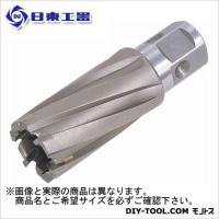 日東工器 ジェットブロ-チ JB 19X50 刃径:19mm 穴あけ能力: 最大板厚50mm 送り速...