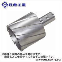 日東工器 ジェットブロ-チ JB 78X75 刃径:78mm 穴あけ能力: 最大板厚75mm 送り速...