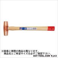 OH OH強力型銅ハンマー#1/2 FH-05