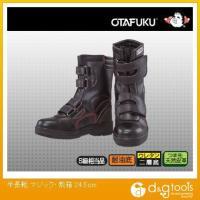 おたふく手袋 おたふく安全シューズ半長靴マジックタイプ24.5 24.5cm JW-775