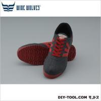 ワイドウルブス イノベート 安全靴 ローカット 27.0cm WW-106