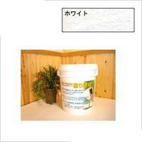 ワンウィル 漆喰珪藻土 ケイソウくんMIXグレード 練り置きタイプ   ■呼吸する壁 ■100%自然...