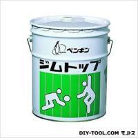 ペンギンワックス ジムトップ (体育館床用樹脂コート剤) (001244)