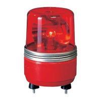 幅広い用途に対応、ベストセラーを誇る小型回転灯です。電球は入手しやすく、振動に強い自動車用電球を使用...