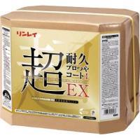 リンレイ N超耐久プロつやコートI EX RE 18L (657864)