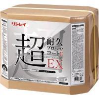リンレイ N超耐久プロつやコートII EX RE 18L (658863)