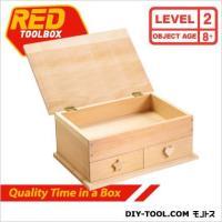 レッドツールボックスはお子さまの夏休みでの工作や自由研究にピッタリな工作キットです。サイズ:約L29...