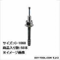 サンコーテクノ オールアンカーC C-1060 ■芯棒を打ち込むだけの簡単施工。 ■金物取り付け、い...