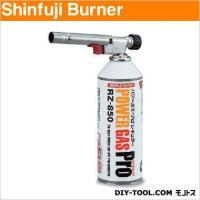シンプルで使い勝手がよい軽量・頑丈なボディ! 1500〜1700℃の強力なスパイラル集中炎を発する業...