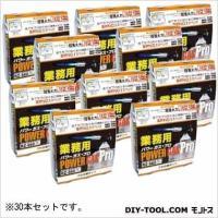 【新富士バーナー】 業務用パワーガスボンベ  (RZ-860) 30本セット すべてをプロのために開...