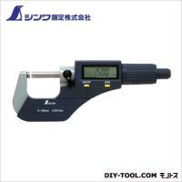 シンワ測定 デジタルマイクロメーター 79523デジタルで読み取りやすいマイクロメーターです。 0〜...