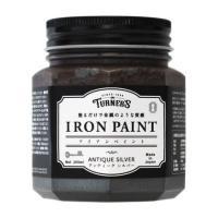 【特徴】 塗るだけで鉄、金属のような質感を表現できる水性ペイント! ●使用方法 1.使用前によくかき...
