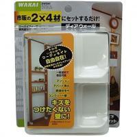 若井産業 ディアウォール ホワイト  DWS90|diy-tool|02