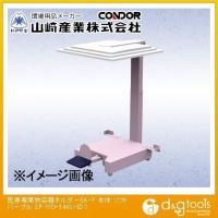 山崎産業(コンドル) 医療廃棄物容器ホルダーSK-F 本体 ソフト パープル YD-146L-ID