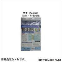 ユタカメイク 簡易間仕切りシート フリータイプ (厚手:0.3mm) B-322 ■間口に合わせて連...