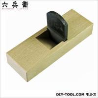 鉋台下端調整用で鉋を使いこなすための必需品。硬い材料や鉋台の下端の修正に使います。一枚刃鉋:刃幅/4...