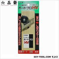 刃の交換が早くできる、ネジ止め式。長く使える硬い樫材。L型カッター刃使用で経済的。石膏ボード、木材、...