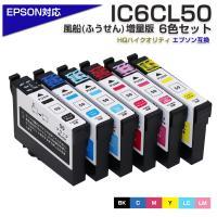 対応機種 EP-301、EP-302、EP-4004、EP-702A、EP-703A、EP-704A...