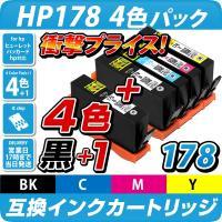 ■対応機種 Photosmart/・B109A・C5380・C6380・D5460・Plus B20...