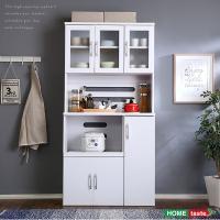 ホワイト食器棚 パスタキッチンボード (幅90cm×高さ180cmタイプ)