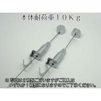 ・ステンレスワイヤーを使用しフック部は鉄+真鍮を  使用した自在に高さを変えられるフリーフックです。...