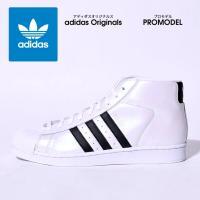 adidas【アディダス】オリジナルスの・PROMODEL(プロモデル)が入荷。 プロのバスケットボ...