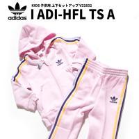 adidaskidsからスウェット上下セット'I ADI-HFL TS A'登場です。 お馴染ロゴに...