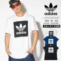 ADIDAS(アディダス)より半袖Tシャツが入荷!定番人気のトレフォイルロゴプリントを配した鉄板の一...
