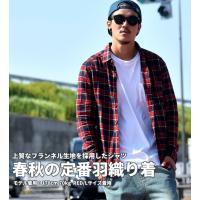 YS-dj-dreams:bhot003-01