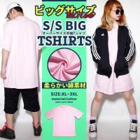 トレンドのビッグTシャツ。着丈、身幅、肩幅がかなり大きいので独特のシルエットが面白い一着。 最近の流...