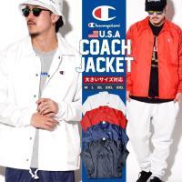 アメリカを代表するスポーツブランドChampionの日本未発売のUS規格モデルのコーチジャケットが入...