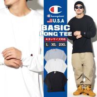 アメリカを代表するスポーツブランドChampionの日本未発売のUS規格モデルの無地ロングTシャツが...